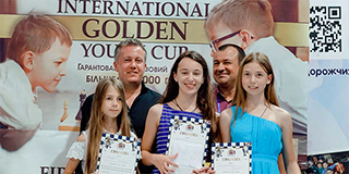 s Golden Youth Cup