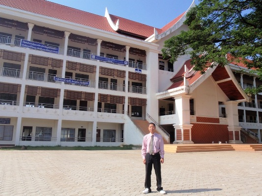 Chao_Anouvong_school-_Lao_Chess_Office