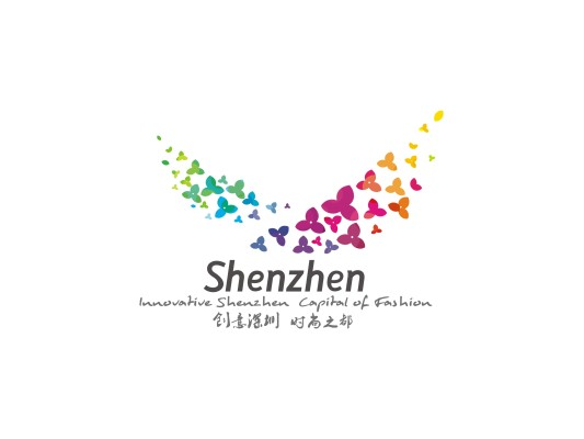 Universiade_SHENZHEN_2011