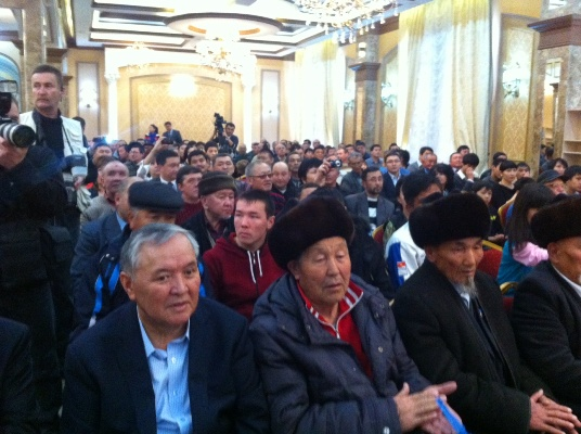 bishkek congress