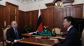 Putin and Ilyumzhinov top