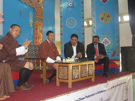 Formally inaugurated by Chencho Dorji  Director General of Department of Youth and Sports  Govt. of Bhutan2nd from left