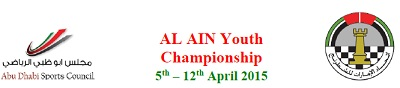 ������������� ��������� ������ ����� ������ � Al Ain