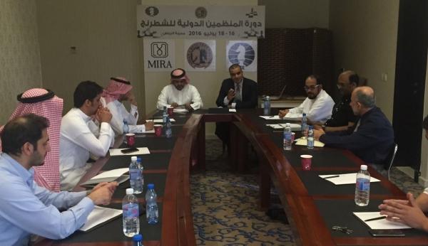 FIDE IOSeminar Riyadh2016 1