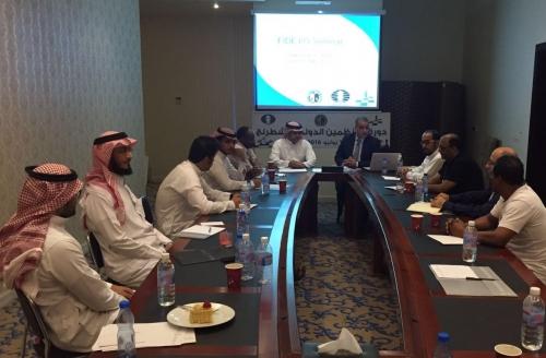 FIDE IOSeminar Riyadh2016 3