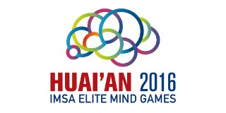 IMSA Elite Mind Games 2016 logo