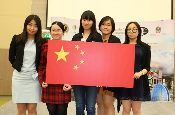 Chinese womens team