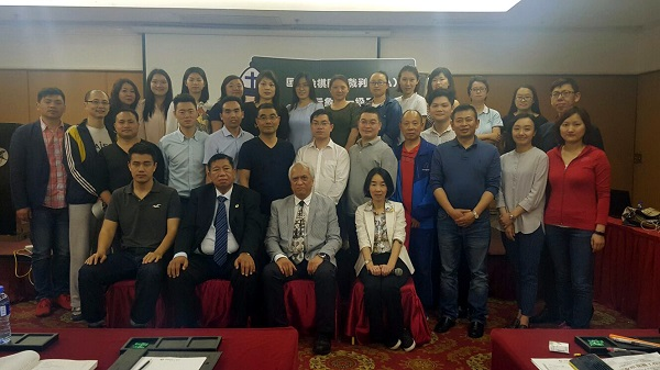 FIDE ARB Seminar in Xiamen China 2