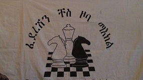 Logo of Eritrean Chess federation