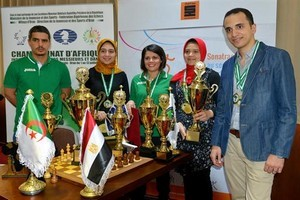 African Individual Chess Championships 2017