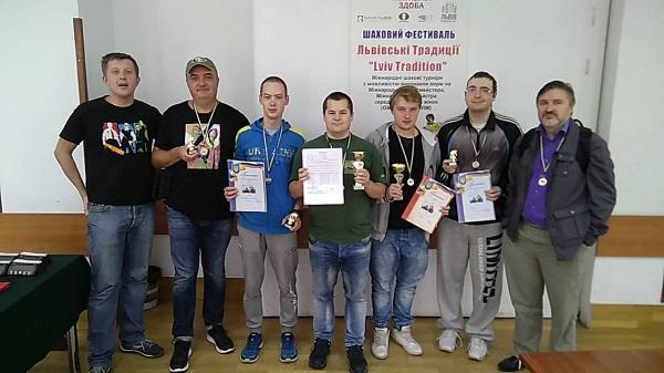 """""""Lviv Chess Tradition 2"""""""