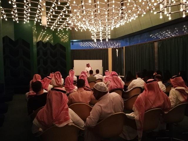 FIDE IO Seminar in Dammam KSA 2
