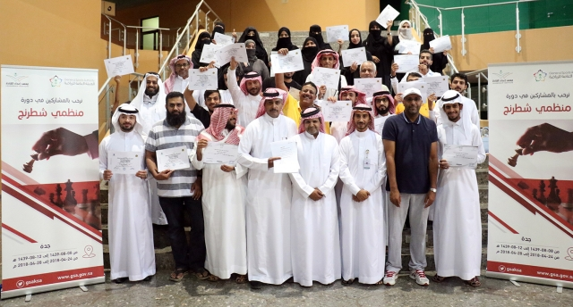 FIDE IO Seminar in Jeddah 2018