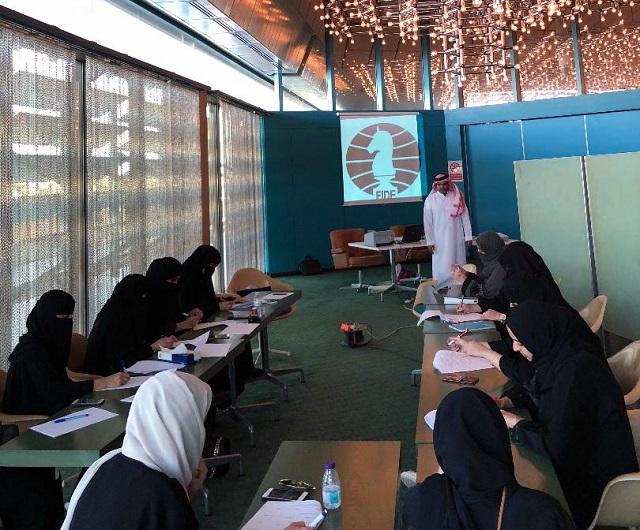 FIDE IO Seminar in Jeddah Saudi Arabia 1