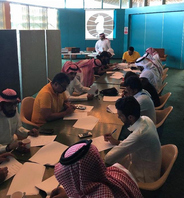 FIDE IO Seminar in Jeddah Saudi Arabia 2