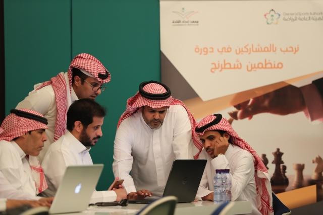 FIDE IO Seminar in Riyadh 3