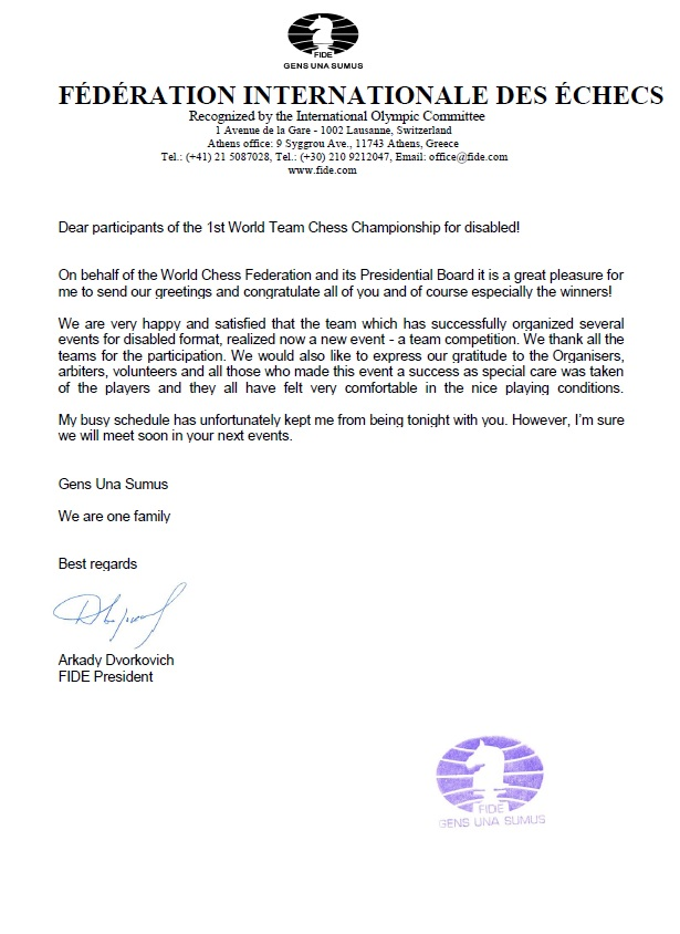 FIDE Presidents Letter to participants of the 1st World Team Chess Championship for Disabled