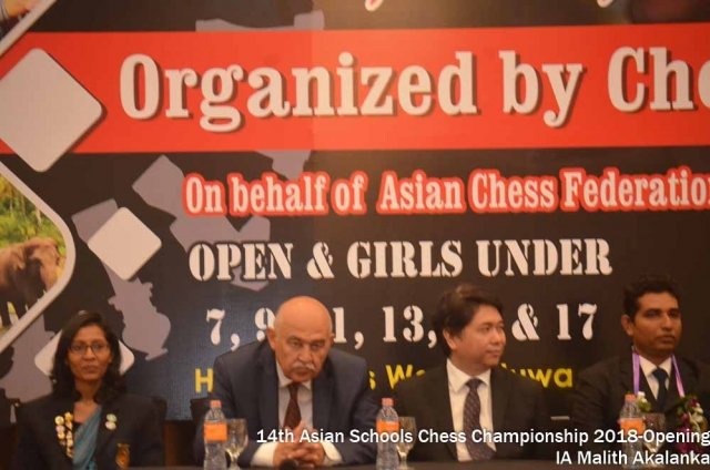 From Left IA Buddhi PanagodaIA Husan Turdialiev President of 3.4 zone IO Sahapol Nakvanich Secretary of the Thailand Chess Federation Mr Indika Jayawardena