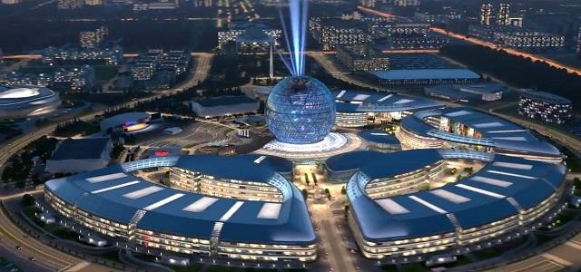 AIFC Astana