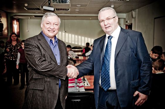 International chess tournament Anatoly Karpov