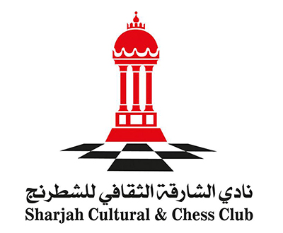 Sharjah-Chess-Club