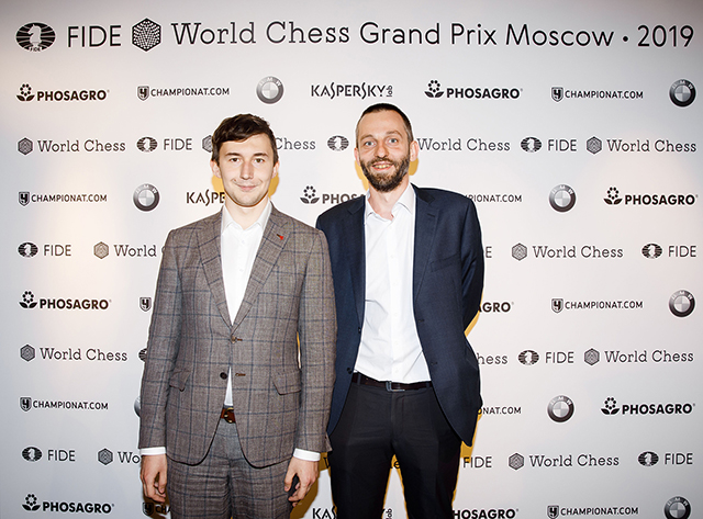 The Saltykov-Chertkov mansion hosted the Opening Ceremony of the Grand Prix