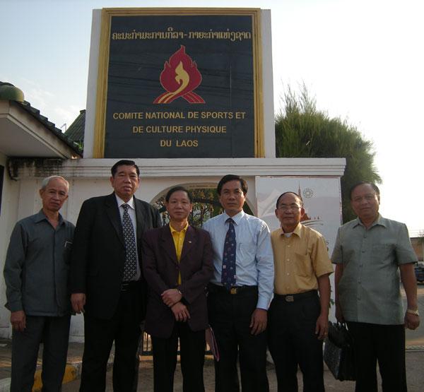 laominsports